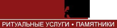 Гранитные памятники в Днепропетровске